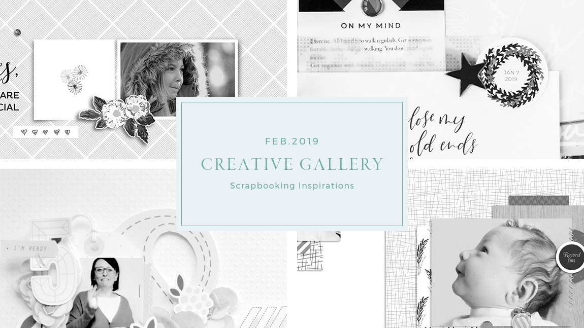 February Creative Gallery